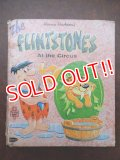 bk-101124-12 The Flintstones At the Circus / 60's Picture Book