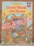 bk-131022-06 Goofy Minds the House / 1975 Picture Book