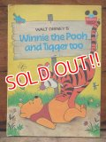 bk-131022-04 Winnie the Pooh and Tigger Too / 1975 Picture Book