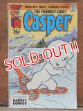bk-120215-02 Casper / April 1987 Comic