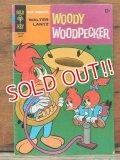 bk-130511-01 Woody Woodpecker / 1968 Comic