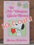 bk-131121-02 PEANUTS / 1976 Be My Valentine,Charlie Brown