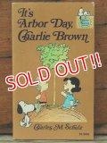 bk-131121-01 PEANUTS / 1977 It's Arbor Day,Charlie Brown