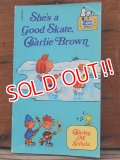 bk-131121-03 PEANUTS / 1981 She's a Good Skate,Charlie Brown