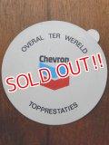 ad-1218-04 Chevron / Vintage Sticker (Circle)