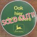 ad-1218-20 John Deere / Sticker