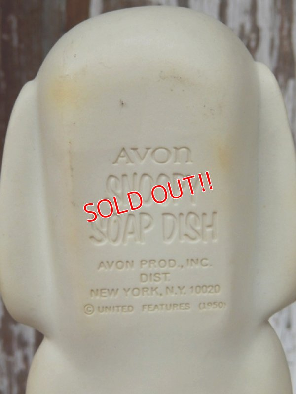 画像5: ct-131121-16 Snoopy / AVON 60's-70's Soap dish (Box)
