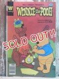 bk-131211-03 Winnie the Pooh / Whitman 1978 Comic