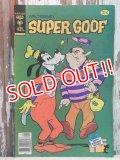 bk-131211-06 Super Goof / Whitman 1978 Comic