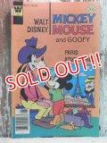 bk-131211-07 Mickey Mouse and Goofy / Whitman 1977 Paris Adventure Comic