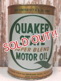 dp-140114-02 Quaker State / Super Blend Motor Oil Can