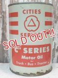 dp-140114-09 CTIES SERVICE / Motor Oil Can