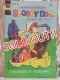 bk-131211-28 Scooby Doo / Whitman 1971 comic