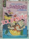 bk-131211-22 The Flintstones and Pebbles / Gold Key 1970 comic