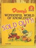 bk-131022-10 Disney's Wonderful World Of Knowledge Vol.2 Picture Book