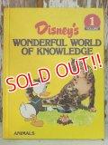 bk-131022-09 Disney's Wonderful World Of Knowledge Vol.1 Picture Book