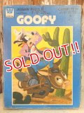 ct-101114-17 Goofy / Whitman 80's Jigsaw Puzzle