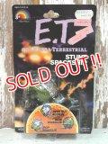ct-140304-30 E.T. / LJN 80's Stunt Spaceship