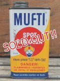 dp-131201-02 MUFTI / Spot Remover Oil can