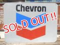 dp-140508-29 Chevron / Metal sign