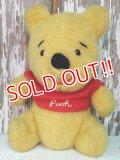 ct-140516-65 Winnie the Pooh / Sears 70's Plush Doll