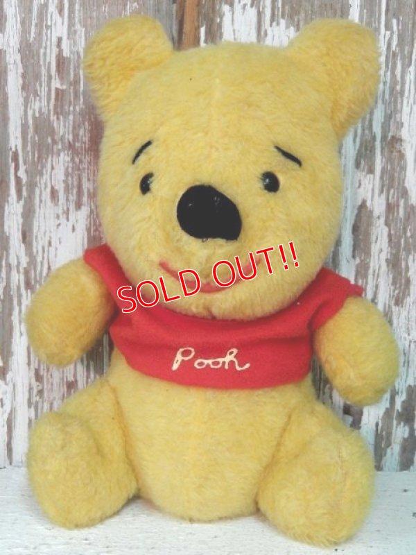 画像1: ct-140516-65 Winnie the Pooh / Sears 70's Plush Doll