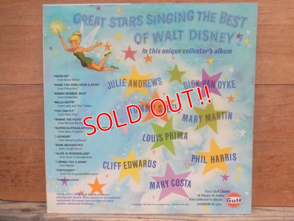 画像5: ct-140510-27 Walt Disney's / Happiest Songs 60's Record