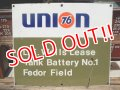 dp-140508-31 Union 76 / 50's-60's sign