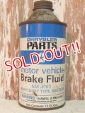 dp-140508-35 Chrysler / Vintage Brake Fluid Can