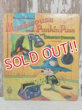 bk-140610-03 Mushmouse and Punkin Puss / 60's Picture Book