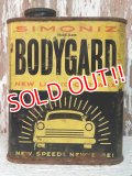 dp-140508-50 Simoniz / Vintage Body Gard Wax Can