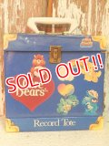 ct-140510-13 Care Bears / 80's Record Tote
