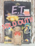ct-140304-29 E.T. / LJN 80's Action figure (MIB)