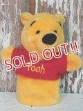 ct-140516-66 Winnie the Pooh / Mattel 90's Hand Puppet