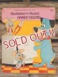 bk-140617-05 Huckleberry Hound / 1975 Stand Up Story Book
