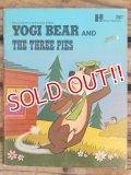 bk-140610-08 Yogi Bear / The Three Pies1974 Picture Book
