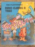 bk-140610-08 The Flintstones / Dino cClimbs A Tree 1975 Picture Book