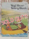 bk-140610-12 Yogi Bear / 1974 Story Book