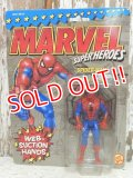 "ct-140724-19 Spider-man / Toy Biz 90's Action figure ""Web-Suction Hands"""