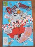 bk-140723-01 Roger Rabbit / Comic December 1990