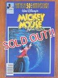 bk-140723-01 FANTASIA 50th Anniversary / 90's Mickey Mouse Adventures Comic