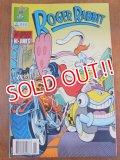 bk-140723-01 Roger Rabbit / Comic November 1990
