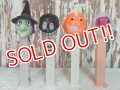 pz-130917-04 Halloween / 2000's PEZ Dispenser Set of 4