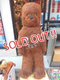 ct-140805-85 Chewbacca / Regal Toy 1978 Big Plush Doll