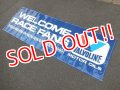 dp-140812-01 Valvoline / Big Banner