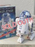 ct-140902-18 R2-D2 / Hasbro 2001 Interactive R2-D2