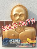 ct-140902-19 C-3PO / Kenner 1996 Talking Carry Case