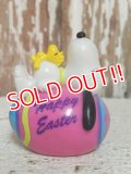 ct-140909-21 Snoopy / Whitman's 1998 PVC Pink Easter Egg