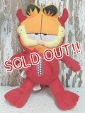 "ct-140909-25 Garfield / 90's Plush Doll ""Red Devil"""