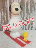 ct-141002-13 Snoopy / AVON 70's Snoopy's Ski Team Bubble Bath